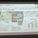 「北海道ガーデン街道」から「観光」を「プロディース」することを学ぶ