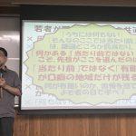 若者は都会での経験を持ち帰り、地方で活かそう〜藻谷浩介氏講演