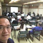 京丹後市商工会の本気度がハンパないと思ったGoogleマイビジネス講習会