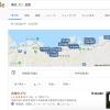 Googleマイビジネスの存在価値で重要なのは「屋号検索」ではなく「地域名+業種検索」