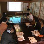 【開催報告】2/1 スマホ時代の最新Web集客セミナー in 香川・無双地図様