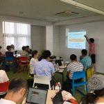 【開催告知】6/5京都で再びGoogleマイビジネスセミナー開催!(基礎編&応用編)