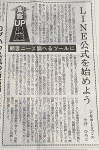 北近畿経済新聞2019年6月号
