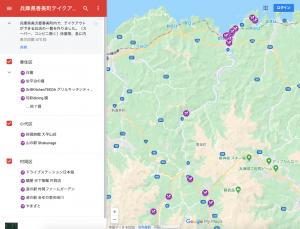 Googleマイマップ 香美町テイクアウトの出来る店