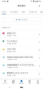 兵庫県香美町テイクアウトの出来る店マップ