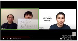 コムサポ動画チャンネルYouTubeLIVE