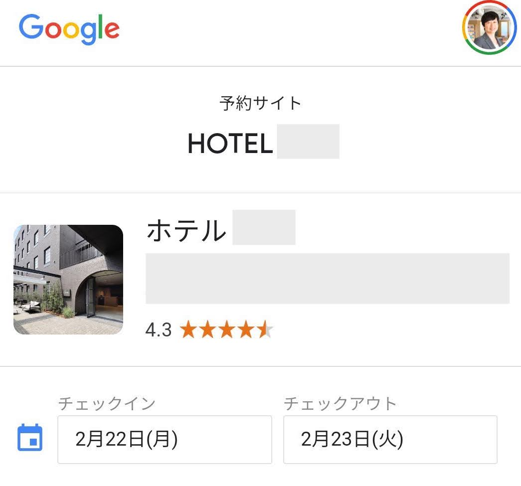 Book on Google