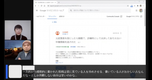 Googleマイビジネスヘルプコミュニティダイジェスト 低評価クチコミへの対応