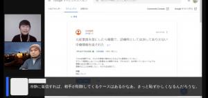 Googleマイビジネス ヘルプコミュニティダイジェスト 低評価クチコミへの対応