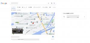 こちらを検索しますか Googleマイビジネスヘルプコミュニティダイジェスト